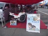第二回絶版二輪車祭 (12)