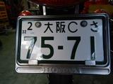 14号機車検登録完了
