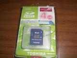 動画撮影用SDカード