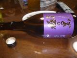 祝い酒極の黒紫芋退治