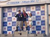 FUN&RUN!2014表彰式 (7)