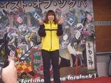 2013TOT神無月の陣2日目 (48)
