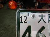 大阪H様CB400F継続車検完了201218 (1)
