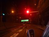 2014TOT神楽月の陣 (6)