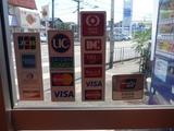 カード取扱い開始 (1)