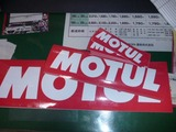 MOTULレースサポート