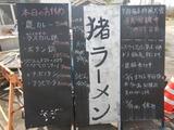 枚好きバイク部下見ツーリング181017 (5)