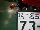 名古屋I様CB400登録納車201228 (4)
