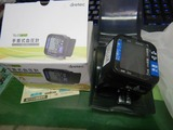 血圧測定計購入 (1)