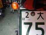 14号機継続車検準備 (2)