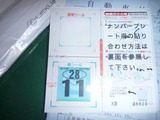 CB1300継続車検 (7)