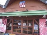 2014西医体 (4)