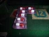 頚椎ヘルニア用麻薬