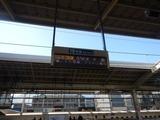 東京日帰り出張 (1)