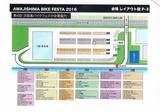 2016淡路島バイクフェスタの準備 (4)