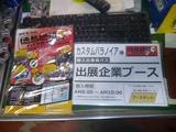徳島絶版バイクミーティング2016