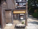 雪国号慣らし名所旧跡巡り (4)