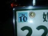 車検整備 (10)