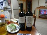 アルゼンチン産赤ワイン アメディオと対戦 (1)