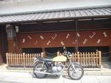 雪国号慣らし名所旧跡巡り (3)