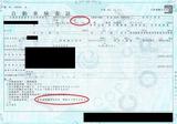 保安基準、初年度、製造年月日 (4)