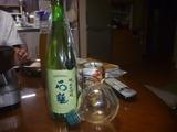 発泡酒2ケース退治、みかんのお酒退治石鎚と対戦中 (3)