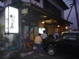 九州出張修理&ディープナイトツアー (6)