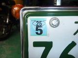 2号機車検110506 (4)