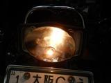 CB400F銀ちゃん号継続車検メンテナンス210603 (7)