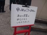 俺らー限定カルボナーラ (2)