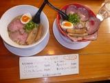 「俺らー」With「かたぐるま」ナイトプレ (2)