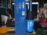 米のささやき (1)