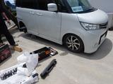 CP四輪カスタム担当車高調取付 (4)