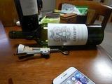 アルゼンチン産赤ワイン アメディオと対戦 (2)