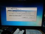 PCアップデート不具合からの起動不良修正 (1)