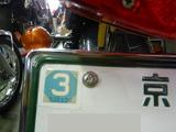 CB400国内398cc京都K様車検標章 (1)