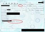 保安基準、初年度、製造年月日 (1)