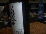 寿美屋 (5)