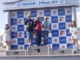 ファンラン20120428表彰式 (8)