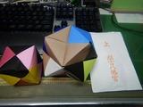 京都H様のお子様からの嬉しいお手紙 (7)