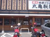 麺食いプチツー (3)