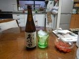 久保田千寿と対戦 (1)