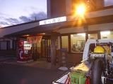 2013 ROCデビューと走り納め (25)