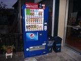 自販機撤去と設置 (2)