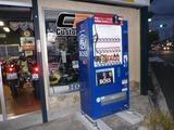 自販機撤去と設置 (1)