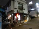 往復1700キロ関東満喫の旅190827 (8)