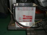 テストエンジン用バッテリー (1)