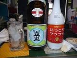 減酒宣言後の罠 (1)