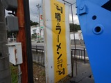 枚好きバイク部下見ツーリング181017 (11)