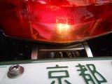 令和の破壊王GTH号継続車検準備 (6)